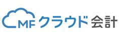 MFクラウド会計ロゴ